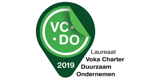 VDCO certification 2°19
